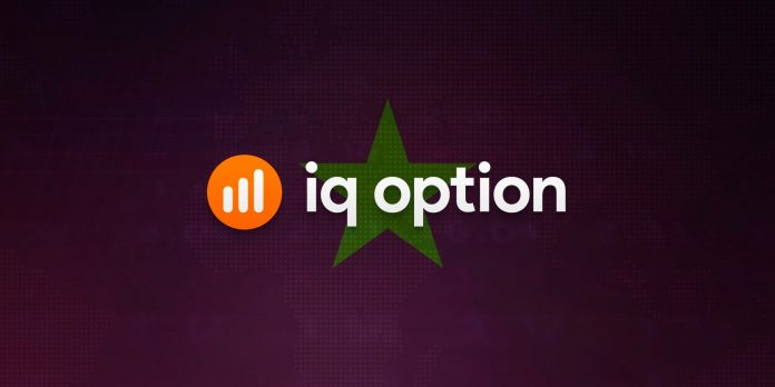 How to deposit money to IQ Option account with Internet Banking